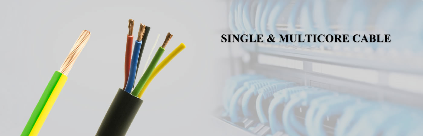 Milan Industries Caption Brand P V C Wire Amp Cables